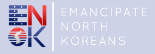 Emancipate North Korea Logo (2012)